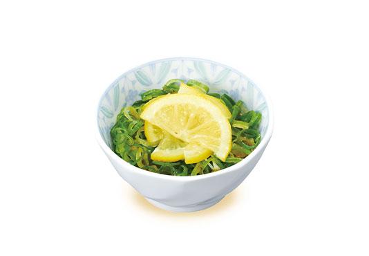 ねぎ塩レモン