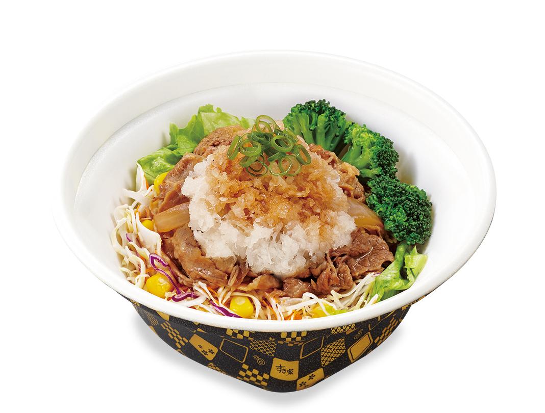 おろしポン酢牛丼ライト