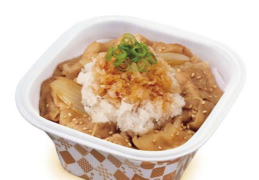 おろしポン酢豚丼